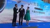 李晨范冰冰訂婚日參加奧萊開業介紹他和范冰冰主演電影《空天獵》