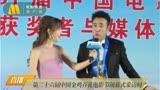 于和偉憑借《我不是潘金蓮》獲得第31屆金雞獎最佳男配角!