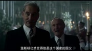 斯大林、丘吉尔、罗斯福评价中国抗战,很客观