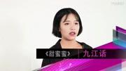 九江科目三全程視頻