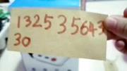 王俊凯问买私人游艇多少钱?王俊凯听后呆住了