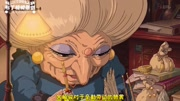 宮崎駿《 千與千尋》大結局剪輯版,無數人的回憶,跨越多年經典!
