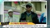 林超賢新片《紅海行動》即將殺青,首次全景展示我國現代化海軍