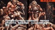 老梁:中國歷史神話居然如此神奇!