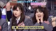 日本综艺节目的恐怖箱,国内真人秀弱爆了