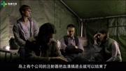3一部刺激的驚悚電影《毒島》,五人被當成生化實驗品困詭異荒島