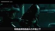 【烈焰实况】异形大战铁血战士-手游试玩解