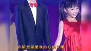 林妙可小时候演唱《澳门之歌》