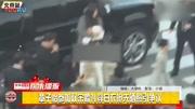 章子怡進入雙宋婚禮會場,韓國觀眾高呼熱情,主人招呼禮貌