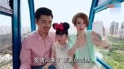 愛情回來了:戚薇陳赫的搞笑事跡 精彩劇情不容錯過