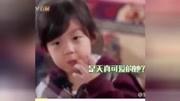 你是不是最喜歡小泡芙?嗯哼:不!我最喜歡小山竹