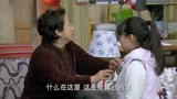 【向幸福前進】第29集預告-秦海璐狠心趕走向前進