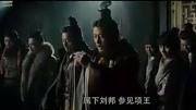 樊哙和项羽单挑会是什么样?鸿门宴上樊哙战项羽