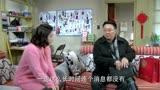 電視劇 向幸福前進 第30集預告-秦海璐變身小迷妹 - 影視原聲