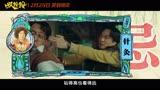 天靈靈 電影《妖鈴鈴》主題曲 - 馬麗