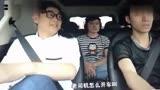 屌絲男士:大鵬教新手開車,直呼老司機不這么開車!