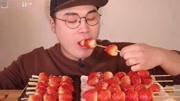 孕婦可以吃草莓嗎?孕婦吃草莓有什么好處?專家給出答案