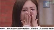 王胖子趙達專訪:他們說我有大器晚成的臉 當年不愛聽