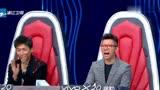 《夢想的聲音》預告:李宇春將如何表現?