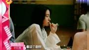 【杂志】芭莎十月纪念刊初心系列杨采钰陈飞宇视频花絮