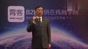 陆和平老师:B2B渠道开发和经销商管理05