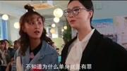 電影《泡芙小姐》片場花絮第一期