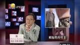 【王剛講故事2011】被隔絕的母親