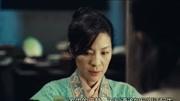 《劍雨》打戲精彩片段, 楊紫瓊大戰轉輪王