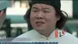 《祖宗十九代》郭德綱首執導筒 選岳云鵬當男主角