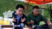 邓超组跑男组委会决定开除王祖蓝 奔跑吧兄弟第4季发布会厦门采访