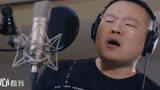 郭麒麟岳云鵬合唱《祖宗十九代》主題曲《漂亮重要嗎》唱的超好聽