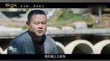 """岳云鵬和郭麒麟演唱電影《祖宗十九代》片頭曲""""漂亮重要嗎"""""""