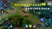 陳赫林更新王思聰玩吃雞林更新慘遭被罵!mp4