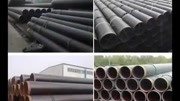 Steel pipes---LSAW pipe.