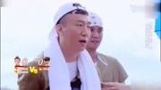 《極限挑戰》憑啥看不上頂級流量鹿晗?而選剛回國沒人氣的張藝興