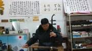 传统乐器 二胡独奏—春江花月夜