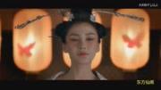 趙又廷楊穎馮紹峰《狄仁杰之神都龍王》劇情及精彩片段