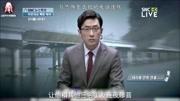 韩国恐怖直播彩立方平台登录, 为了播放量这些主播真的丧心病狂