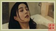 强烈推荐一部华语出色爱情惊悚片,精彩的视觉燃爆你眼球!