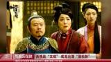 神探蒲松齡: 成龍新電影中搭檔潘長江, 被損只對美女演員溫柔體貼