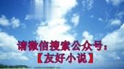 超凡兵王最新章節,超凡兵王小說txt全集下載
