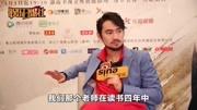 同學會:袁弘問韓雪當年班上誰最帥,韓雪卻脫口而出胡歌