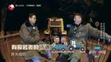 《極限挑戰第四季》王迅孫紅雷搞笑了,有報名表高考還坐拖拉機