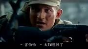 2016年上映,一部精彩的美国现代战争电影,这才是战争片!