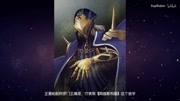 #4阿塔蘭忒篇#五分鐘的Fate/Apocrypha英靈大百科