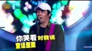 《百家講壇》精粹:續集大張偉白凱南_