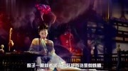 《西游伏妖篇》預告片1