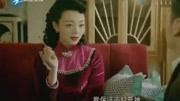 和平飯店劇透:王大頂偷撩陸黛玲被抓包