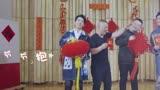 郭德綱岳云鵬-輩分歌 電影《祖宗十九代》宣傳曲MV