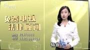 视频|20180531《法制特勤组》:碰到不孝子该怎么办